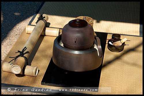 японский массаж лица: цоган